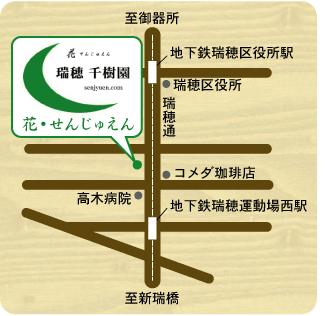花 花屋 花束 アレンジメント 地図